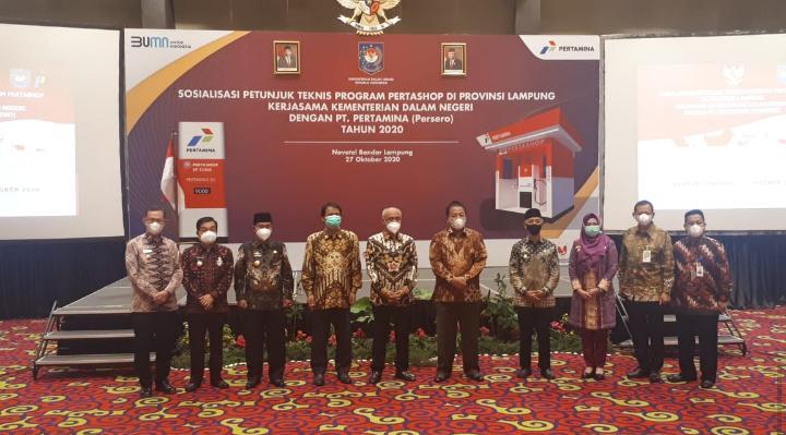 Pjs Bupati Pesibar Hadiri Sosialisasi Petunjuk Teknis Program Pertashop Pemprov Lampung